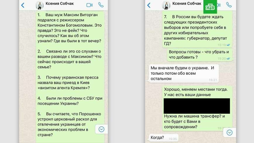 Ксения Собчак устроила скандал на телевидении из-за драки Виторгана и Богомолова